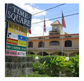 Time Square Shopping - Negril Jamaica